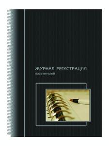 бланки - журнал регистрации вводного инструктажа