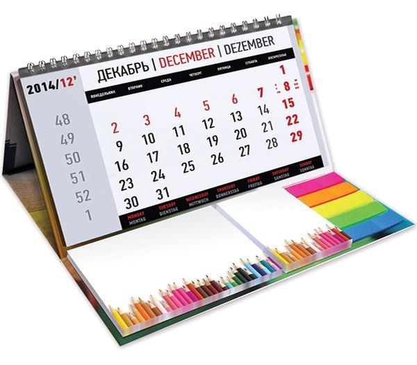 Макет календаря был